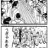 緋牡丹剣心