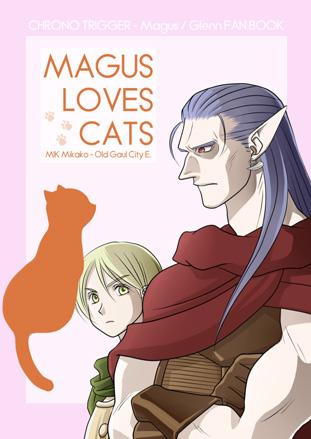 魔王×グレン同人誌 Magus loves cats