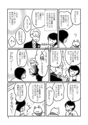 manga09.jpg