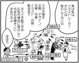 manga17_1.jpg