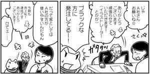 manga18_1.jpgのサムネール画像