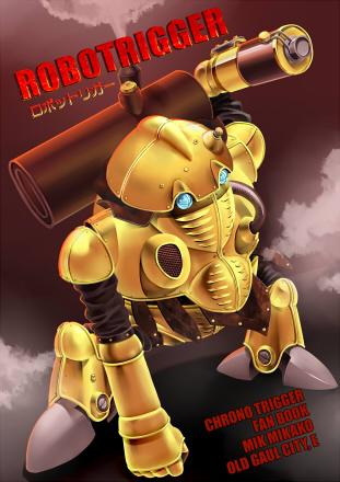 robotrigger_cover_s.jpg
